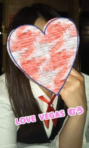 「お礼☆」12/09(日) 20:25 | むうの写メ・風俗動画