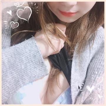 「あした?」12/09日(日) 21:08 | えりかの写メ・風俗動画
