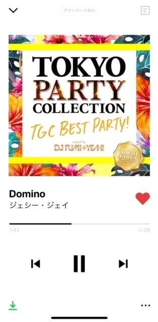 「ドミノ」12/09(日) 21:22 | ひかるの写メ・風俗動画