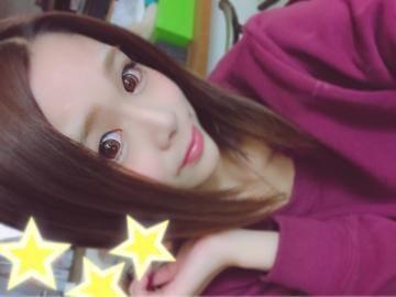 りこ「おやすみなさい?」12/09(日) 21:24 | りこの写メ・風俗動画