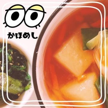 「寒の極み」12/09(日) 21:59 | 叶歩(かほ)の写メ・風俗動画