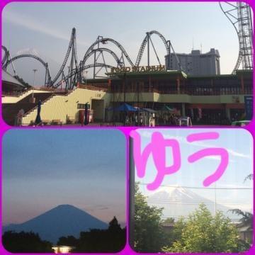 ゆう「日帰り」12/09(日) 22:00   ゆうの写メ・風俗動画