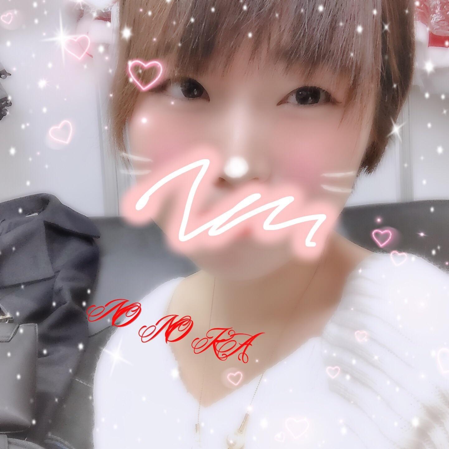 小嶋ののか「こんばんは♡」12/09(日) 22:09 | 小嶋ののかの写メ・風俗動画