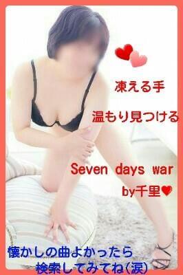 「御礼(´▽`*)9日福山ベリーノのO様へ♪」12/09(日) 23:58   せんり◇アナルが最高◇の写メ・風俗動画