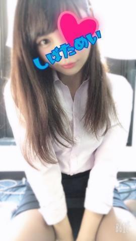 「マグロは食べるのが好き」12/09(日) 23:59 | 柴田めいの写メ・風俗動画