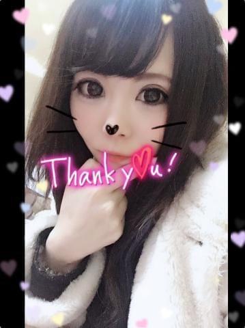 「ありがとうでした?」12/10(月) 00:37   ココの写メ・風俗動画