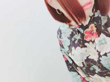 まお「ごめんなさい」12/10(月) 00:48 | まおの写メ・風俗動画