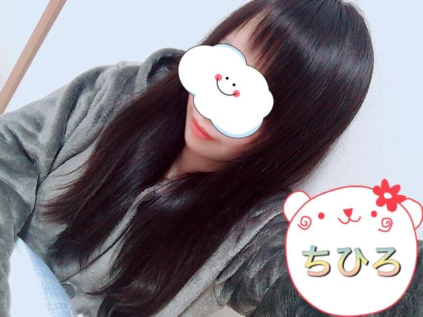 「(-_-) zzz」12/10(月) 01:02   早乙女 ちひろの写メ・風俗動画