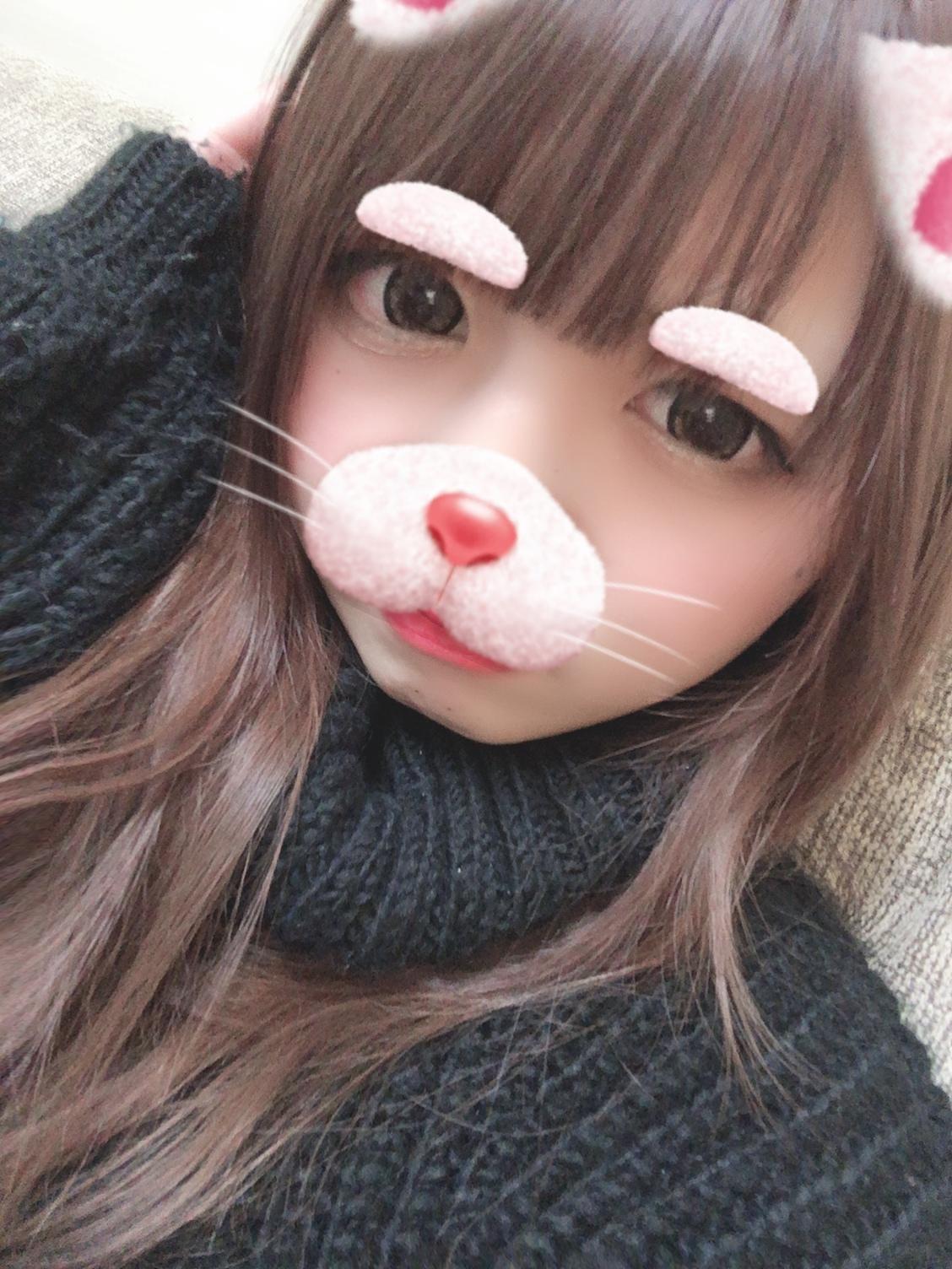 「ありがとう❤️」12/10日(月) 05:07 | さなの写メ・風俗動画