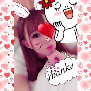「昨日お礼」12/10(月) 07:26 | りあの写メ・風俗動画