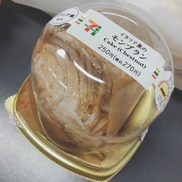 「当店のコンセプト」12/10(月) 11:18   ねねの写メ・風俗動画