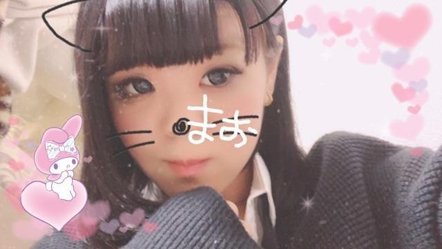 上田まお「Re:おはようございます♡」12/10(月) 11:22 | 上田まおの写メ・風俗動画
