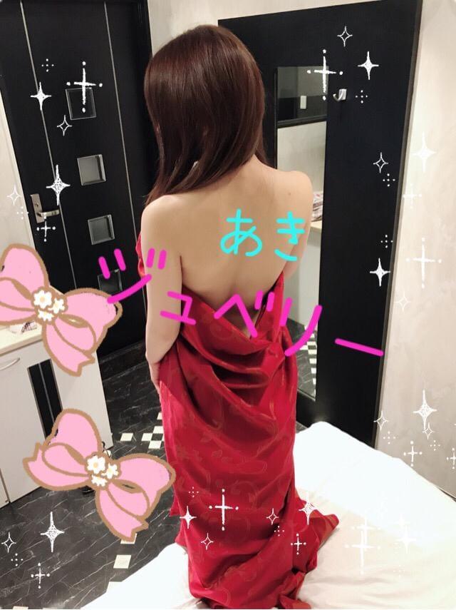 「ありがとうと出勤」12/10(月) 12:04 | あきの写メ・風俗動画