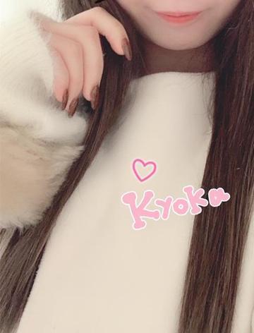 「こんばんは♡」12/10日(月) 12:36 | きょうかの写メ・風俗動画