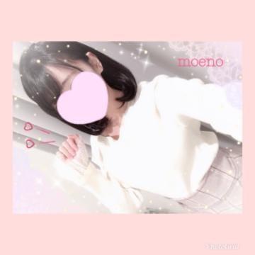 「元気がない時**」12/10日(月) 14:00 | 萌乃【もえの】の写メ・風俗動画