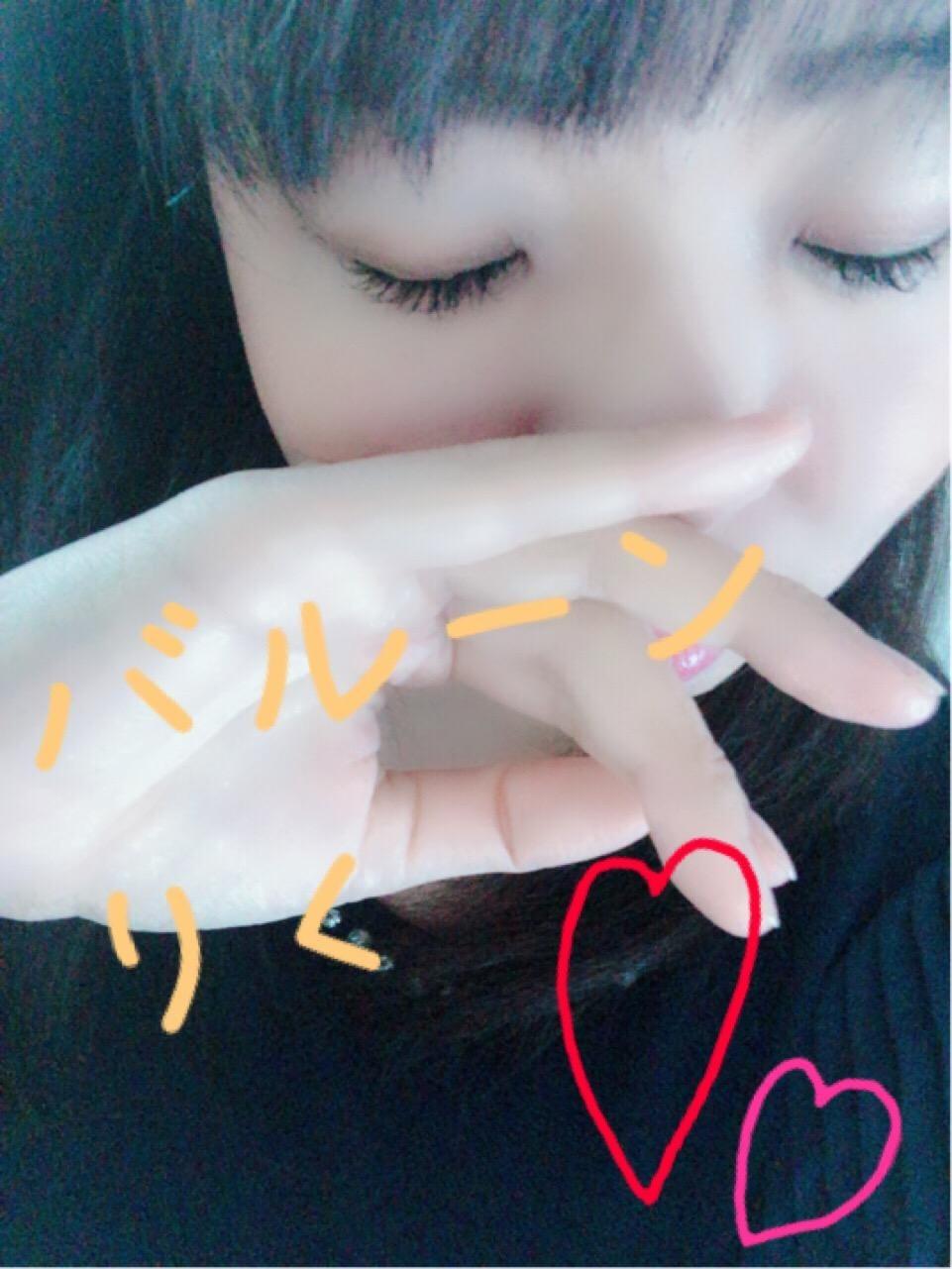 「こんにちは☆」12/10日(月) 14:00 | りくの写メ・風俗動画