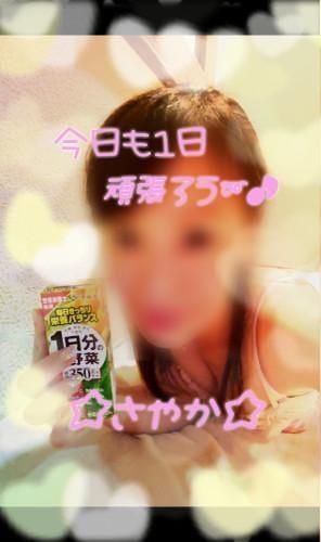 「こんにちは~♪」12/10(月) 14:00   サヤカの写メ・風俗動画