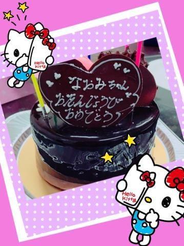 「来週Happy Birthday」12/10日(月) 14:42   はるかの写メ・風俗動画