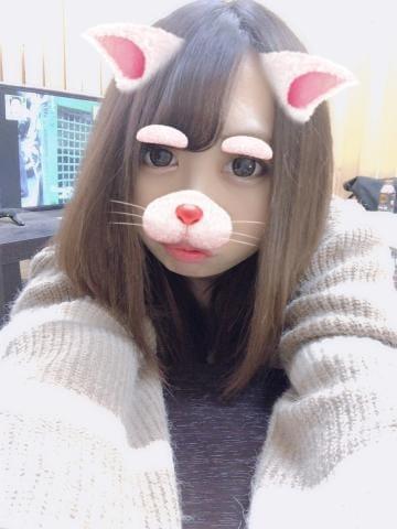 ネネ「こんにちわ♪」12/10(月) 14:53 | ネネの写メ・風俗動画