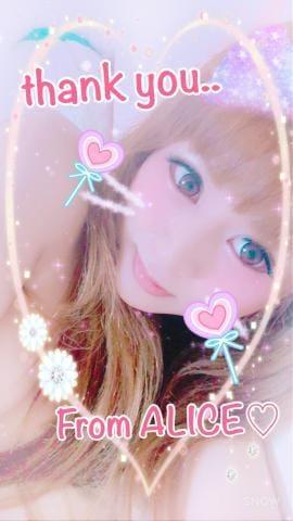 「目黒自宅のお客様へ」12/10日(月) 15:01 | ALICEの写メ・風俗動画