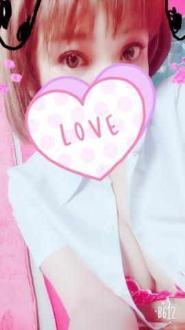 「しゅっき~ん」12/10日(月) 15:03 | ななみの写メ・風俗動画