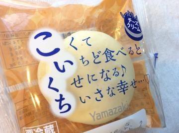 「アレみたい?」12/10(月) 15:15 | 郷 なおみの写メ・風俗動画