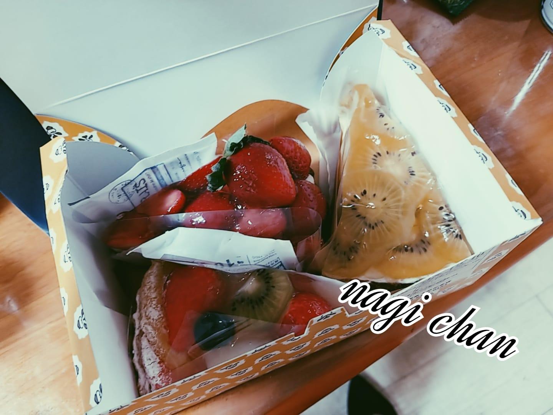 「ありがとうっ」12/10日(月) 15:19   なぎの写メ・風俗動画
