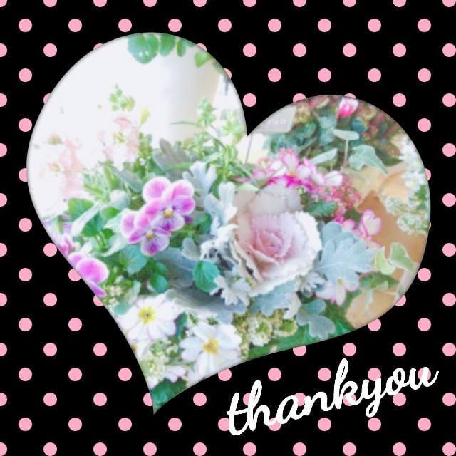 「ありがとうございます☆」12/10(月) 15:30 | 雪奈の写メ・風俗動画