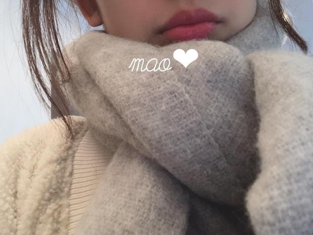 「おれい!」12/10(月) 16:26 | まおの写メ・風俗動画