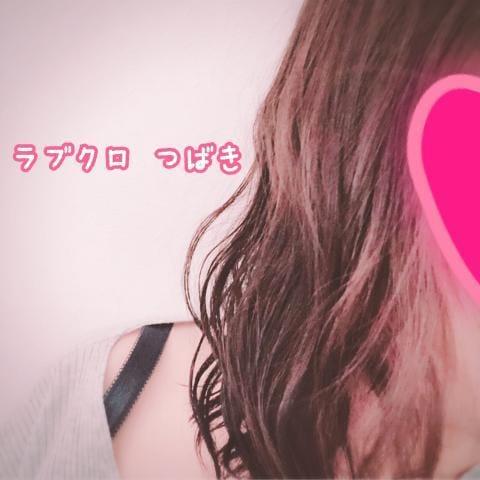 「出勤☆」12/10日(月) 17:02   つばきの写メ・風俗動画