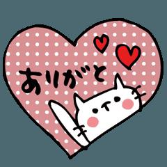 「ありがとうございました」12/10(月) 17:18 | 奈緒の写メ・風俗動画