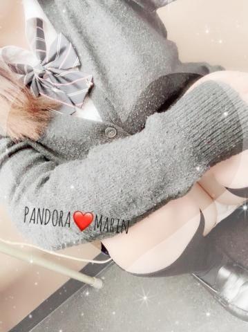 「?つ、ついに!?」12/10日(月) 17:27 | まりんの写メ・風俗動画