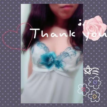 「ありがとうございました」12/10日(月) 17:30 | ひなの写メ・風俗動画