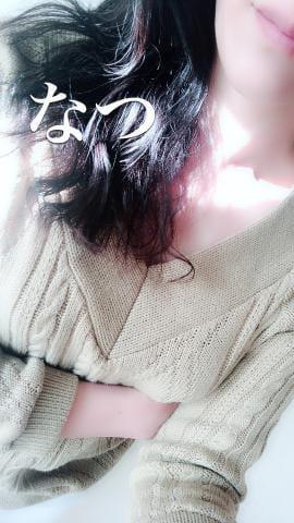 「こんにちわ」12/10(月) 17:41 | 二階堂 なつの写メ・風俗動画