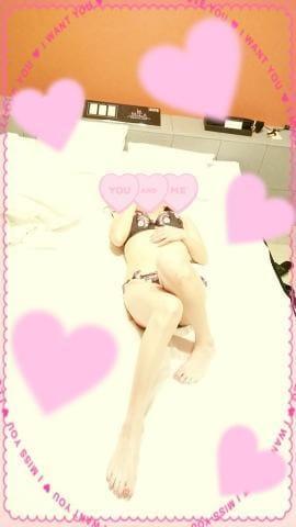 「こんばんゎ♪」12/10(月) 17:56 | 春花の写メ・風俗動画