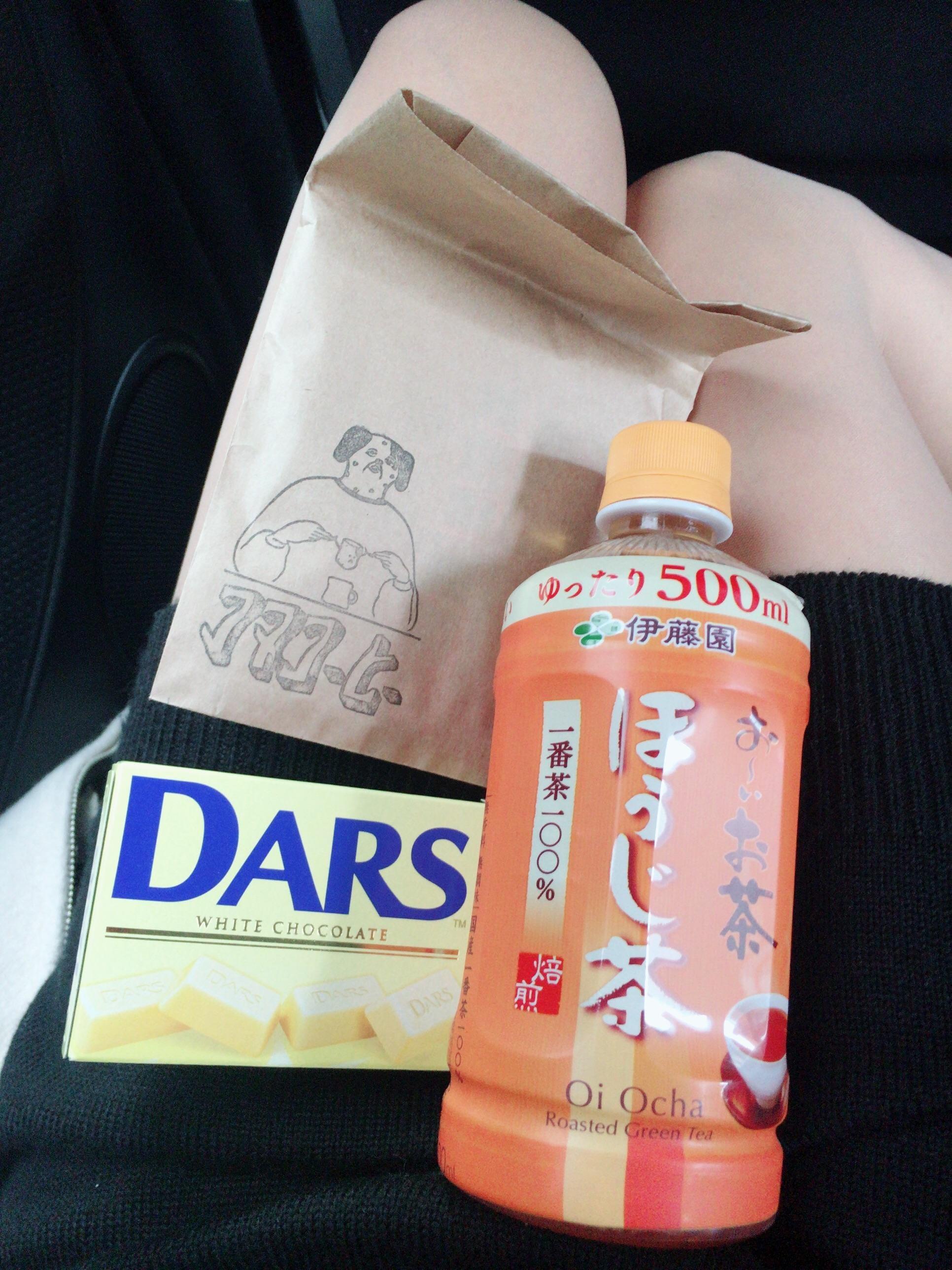 「10日のお礼?」12/10(月) 18:50   あやかの写メ・風俗動画
