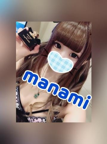 「激レアかもしれないっ」12/10(月) 19:00 | まなみの写メ・風俗動画