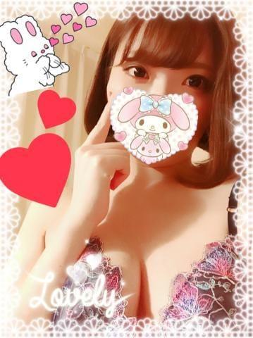 「本日出勤?」12/10日(月) 19:01   愛沢あかりの写メ・風俗動画