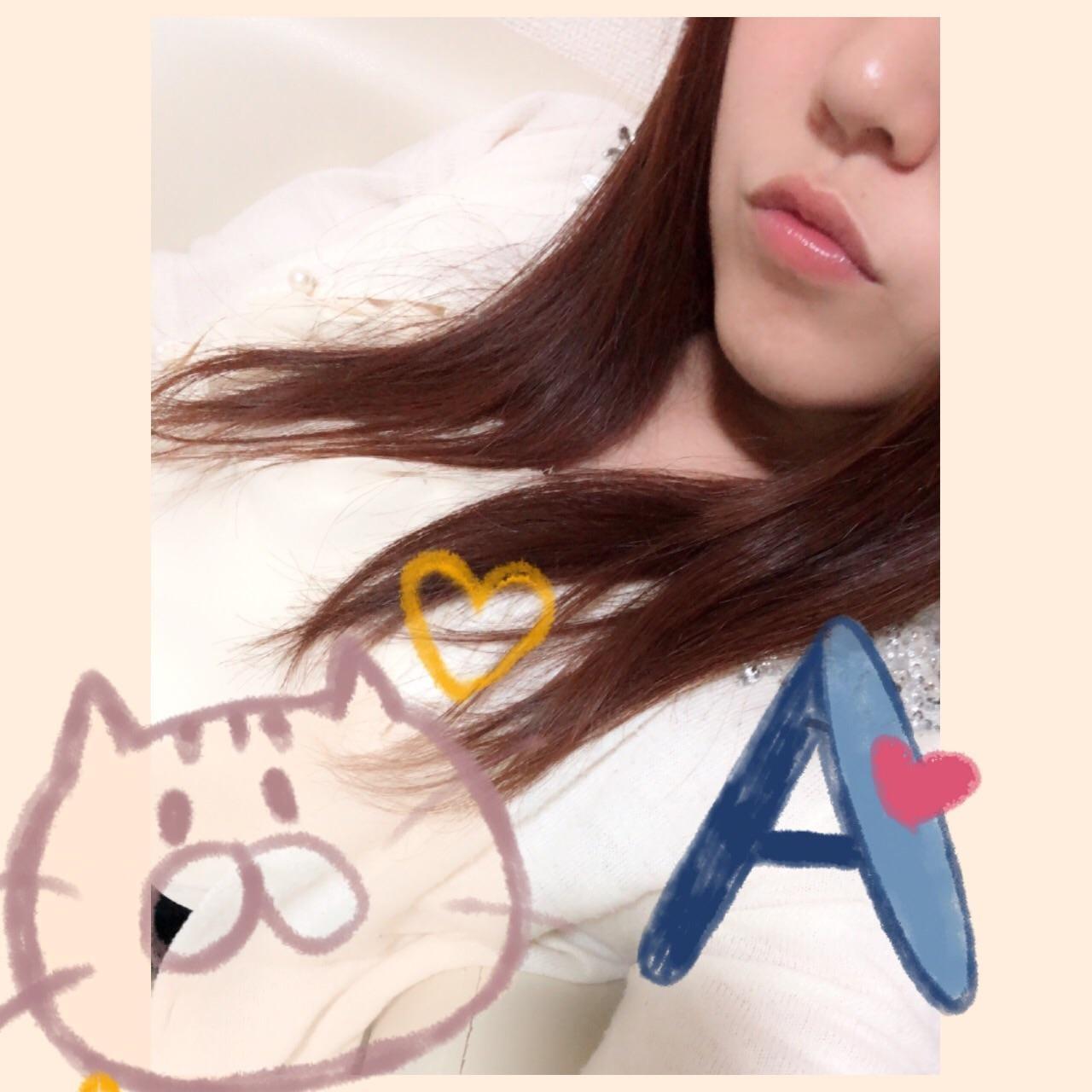 あやか「出勤〜!」12/10(月) 19:36 | あやかの写メ・風俗動画