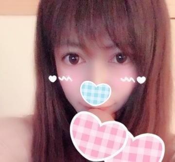 まりあ「イリス Nくん♪」12/10(月) 20:55   まりあの写メ・風俗動画