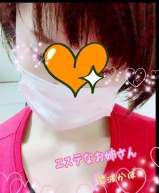 「貴方を抱きしめたい♡」12/10(月) 21:45 | 碧波かほの写メ・風俗動画
