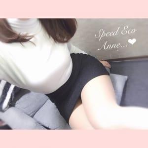 「こんばんは♡」12/10(月) 21:47   アンの写メ・風俗動画