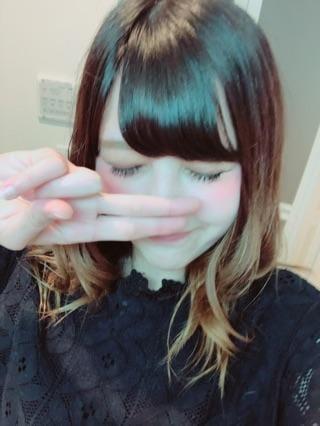 水樹あいら「旅してきた」12/10(月) 21:52 | 水樹あいらの写メ・風俗動画