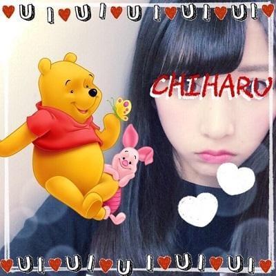 ちはる「浅草 Hさん☆」12/10(月) 21:57   ちはるの写メ・風俗動画