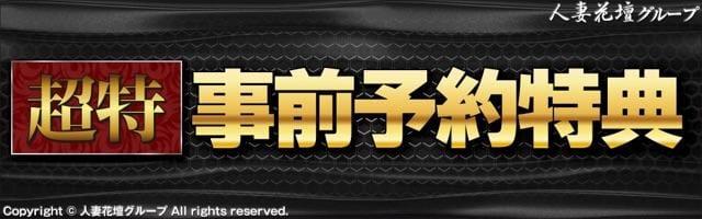ゆの「【事前予約割引】」12/10(月) 22:32 | ゆのの写メ・風俗動画
