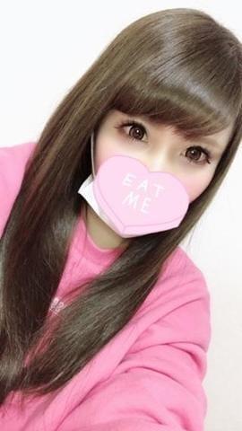 「ヒッキー☆彡.。GIF動画」12/10(月) 23:03 | 莉々奈/Ririna天然E乳少女の写メ・風俗動画