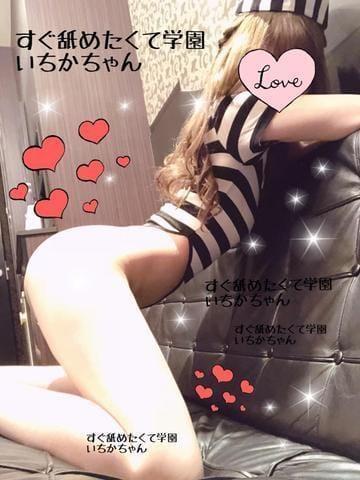 「じたく(^ω^)」12/10日(月) 23:16 | いちかの写メ・風俗動画