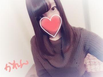 「寒いね〜」12/10(月) 23:32 | かれんの写メ・風俗動画