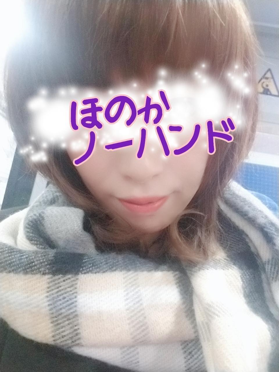 「口コミ」12/11(火) 00:01   ほのかの写メ・風俗動画