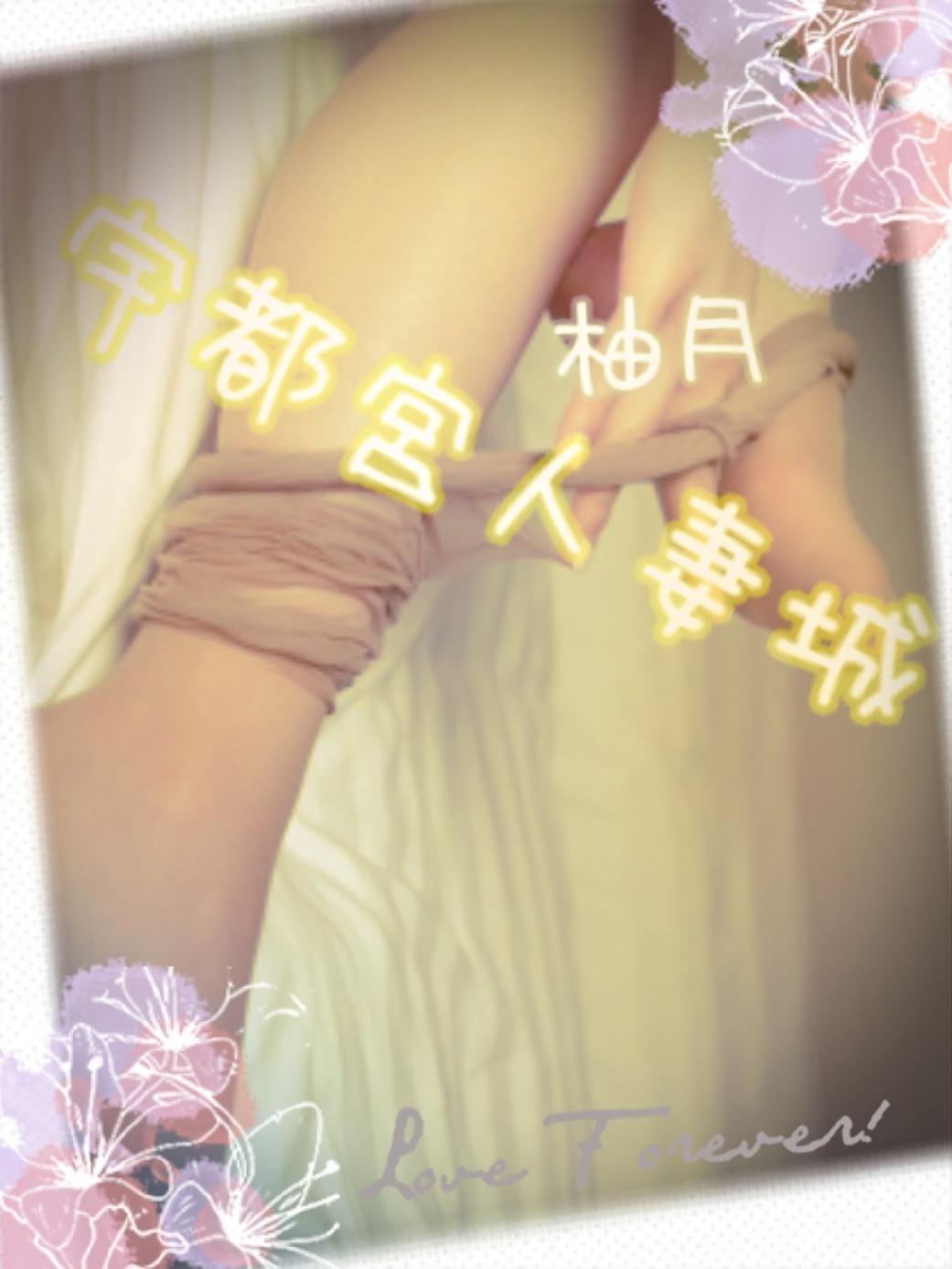 「10センチ...」12/11(火) 00:30   柚月の写メ・風俗動画